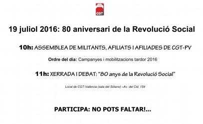 ASAMBLEA DE MILITANTES 19072016