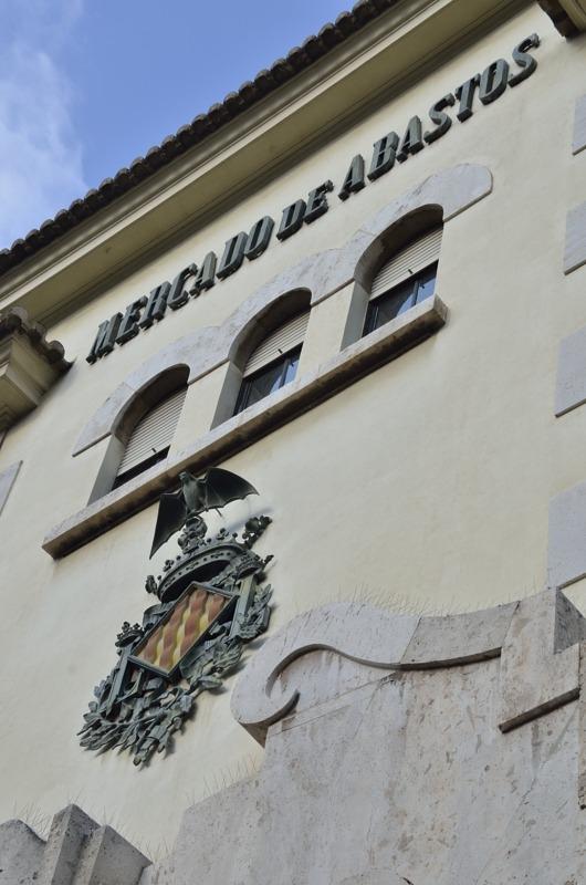 20170405-inauguracio-passatge-de-valentin-gonzalez-8_25302